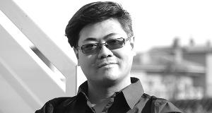 Hoang Huynh